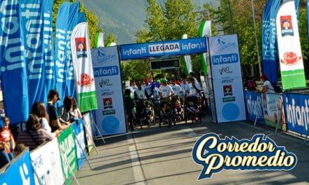 Coche Maratón Infanti 2016